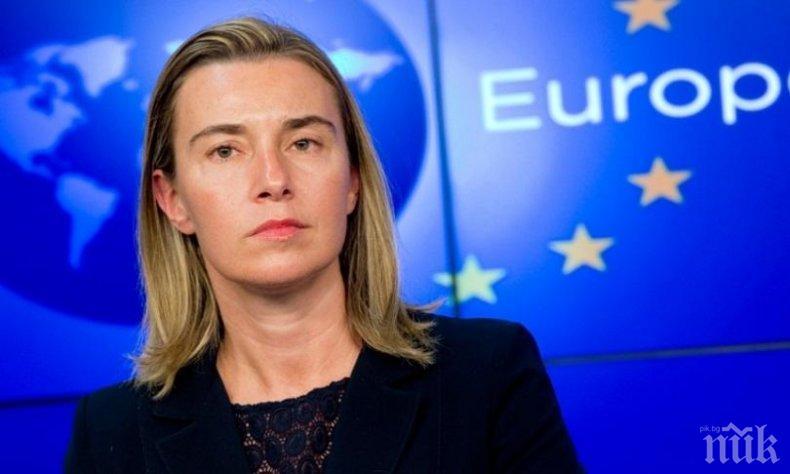 Могерини: На срещата в София трябва да участват всички страни от ЕС и Западните Балкани