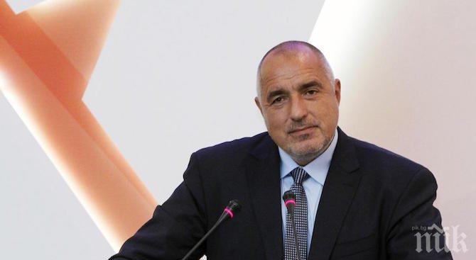 Борисов разговаря и с премиера на Косово за бъдещето на Балканите (ВИДЕО)