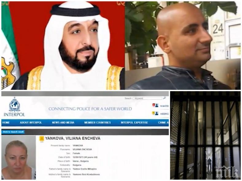 БОМБА В ЕФИР! Откриха изчезналия брадър Даниел! Мизерствал в частен затвор в Дубай с още двама българи