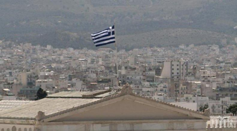 Няма мир! Гръцкото знаме събуди напрежението с Турция