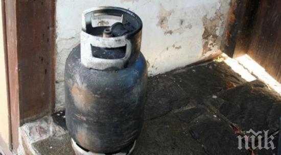 Газова бутилка отнесе дядо