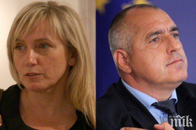 Елена Йончева и Борисов се срещат пак в съда