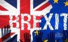 Британският парламент може да поиска нов референдум за Брекзит