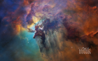 УНИКАЛНО! НАСА разпространи нови кадри на мъглявината Небула (ВИДЕО)