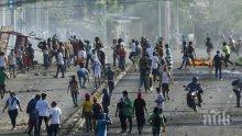 24 са най-малко загиналите на протести в Никарагуа