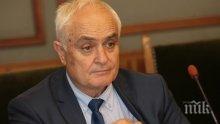Атанас Запрянов: Тероризмът и бежанските потоци остават основният геополитически риск за България