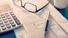 Проверяват фирми за неизплатени заплати
