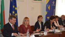 Мая Манолова внесе законодателни промени за избора на местни обществени посредници
