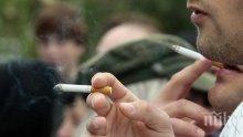 ДИМЪТ УБИВА! Пушачите с повишен риск от инсулт