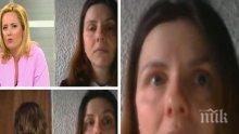 ШОК! Пострадалата от бомбичка на стадиона Гергана Орлова с ужасяващо признание: Останах инвалид, 18 г. чакам обезщетение, вече не живея в България
