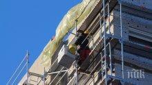 Община Пловдив спря приемането на нови заявления за саниране