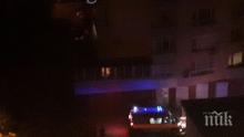 КЪРВАВ ЕКШЪН В БУРГАС! Простреляното младо момче в подземния паркинг е в кома (ОБНОВЕНА)