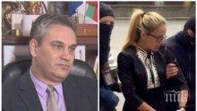 ШЕФЪТ НА КОНПИ ЗАКОВА ИВАНЧЕВА: Нямаше показност при ареста й, събраните доказателства са достатъчни за осъдителна присъда