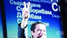"САМО В ПИК И ""РЕТРО""! Емануил Йорданов: Котаракът ми се казва Сергей Станишев! (УНИКАЛНИ СНИМКИ)"