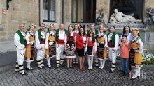 УНИКАЛНО! Голямо българско хоро се изви в сърцето на Европа (СНИМКИ)
