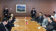Родният трибагреник се развя редом до японския в Сапоро в знак на уважение към губернатора на Софийска област Илиан Тодоров (СНИМКИ)