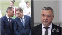 ПЪРВО В ПИК! Валери Симеонов изригна: Апелативната прокуратура попари надеждите на братя Домусчиеви!
