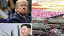Параноя! В САЩ смятат спирането на ядрената програма на КНДР за уловка