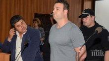 РАМБО! Подкупният полицейски шеф от Раковски дуе мускули в съда