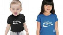 Детски тениски с идиотски надпис взривиха Фейсбук (СНИМКИ)