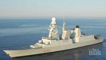 Гърция наема бойни кораби от Франция заради напрежението в Егейско море