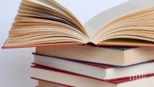 Евростат: Българинът харчи най-малко в ЕС за вестници и книги