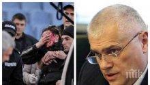ИЗВЪНРЕДНО В ПИК TV! Валентин Радев отива при ранената полицайка в болницата: Потресен съм! Ще й дадем кураж! Министърът искал да си залепи марля на окото от солидарност