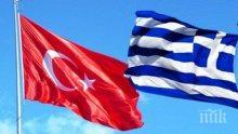 Гърция смята призивите на Реджеп Тайип Ердоган за мир за позитивна крачка