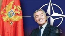 Новият президент на Черна гора планира да подобри отношенията с Русия