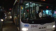 Промени в графика на нощния градски транспорт в София