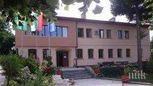 Малка консултантска фирма блокира проект за 8 млн. лв на община Белица