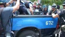 Трагедия! Най-малко 10 са загинали след протестите в Никарагуа (ВИДЕО)