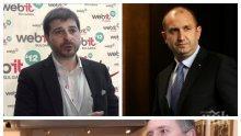 РАЗКРИТИЕ НА ПИК! Човек на Плевнелиев и президентът Румен Радев похлупват края на европредседателството срещу 10 милиона евро от елита по схемата на Прокопиев