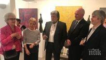 Вежди Рашидов и Николай Янакиев събраха очите на колекционери и ценители с изложба в Люксембург
