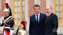 Макрон определи Путин като силен президент, който се бори за величието на Русия