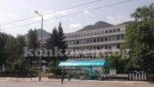 Затвориха детското отделение на врачанската болница