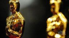 """Ето кога и къде ще се проведе следващата церемония по раздаването на наградите """"Оскар"""""""