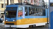 """ПРОТЕСТ В СОФИЯ! """"Лозенец"""" си иска трамвай №6"""