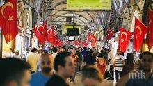 Турция със значителни успехи на световния туристически пазар