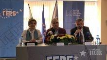 Лидерката на Жени ГЕРБ: Няма структура в страната, която да не участва активно в политическия живот