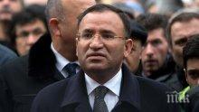 """Новата турска """"Добра партия"""" ще участва в предсрочните избори в страната"""
