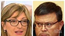 КОНФЛИКТНА ТОЧКА! Захариева напук на Цацаров: Леко попрекалиха при ареста на кметицата! Външният министър намигна на прокуратурата