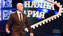 Как олигархията се обедини против Валери Симеонов за хазарта