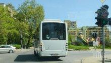 Шофьорски неволи в Пловдив: Автобуси затапват булевард