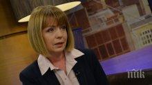 ПЪЛЕН ШАШ! Фандъкова: Иванчева пусна заявление за платен отпуск