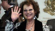 Клаудия Кардинале празнува 80 с вдовицата на бившия си