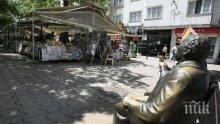 """Площад """"Славейков"""" затваря за ремонт, местят книгите"""