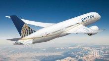 Самолет кацна аварийно в Япония заради проблем с единия от двигателите