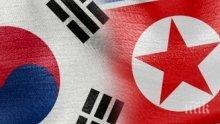 Северна и Южна Корея откриха гореща линия между лидерите си