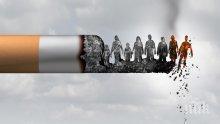 Световната здравна организация настоя за ограничаване на рекламата на тютюневи изделия